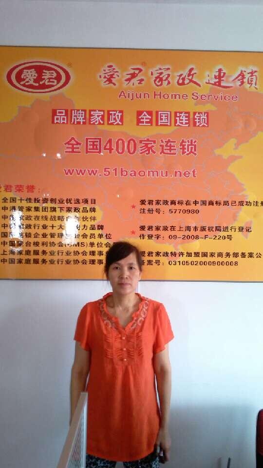 武汉十五中王秀芳照片,吃的画报,尚品正德木门,权限狗图片